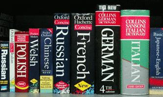 یادگیری زبان انگلیسی - زبان خارجی